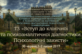 Symboldrama_T3_03