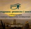 symboldrama_art_2020-09-13_01-1024x536